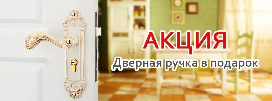 http://luxdver.com/images/upload/IMG_20181219_152337.jpg