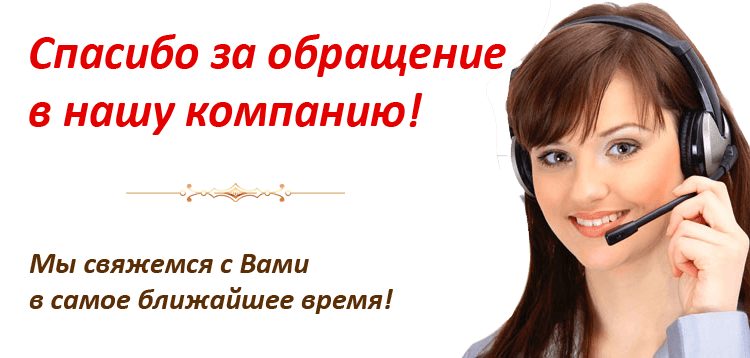 http://luxdver.com/images/upload/operator.png